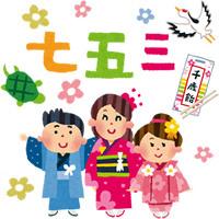 shichigo3_5.jpg