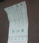 DSC_0105~2.JPG